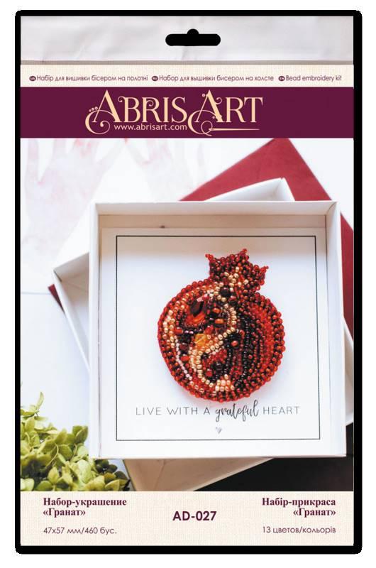 Buy DIY Jewelry making kit - Garnet-AD-027_1