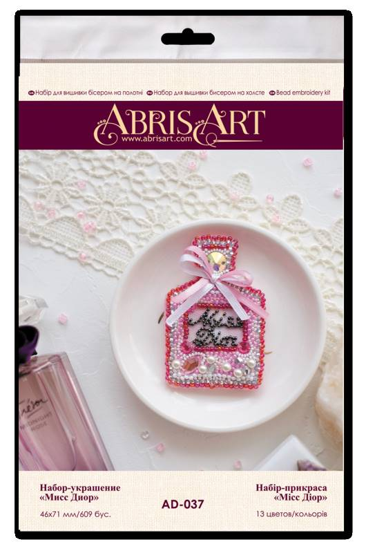 Buy DIY Jewelry making kit - Miss Dior-AD-037_1