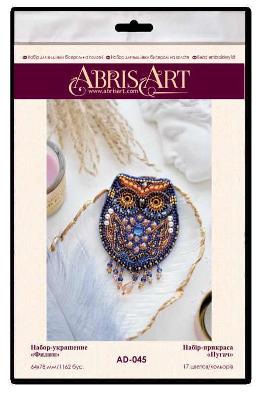 Buy DIY Jewelry making kit - Owl-AD-045_1