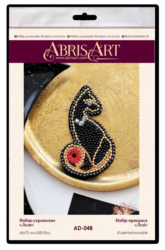 Buy DIY Jewelry making kit - Lady-AD-048_1