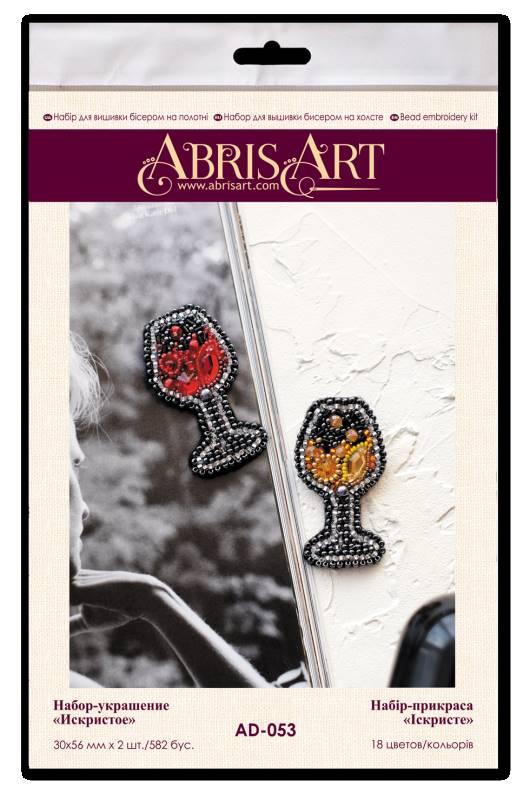 Buy DIY Jewelry making kit - Sparkling-AD-053_1