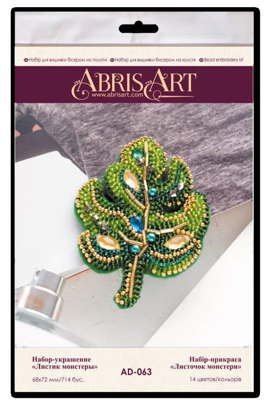 Buy DIY Jewelry making kit - Monstera leaf-AD-063_1