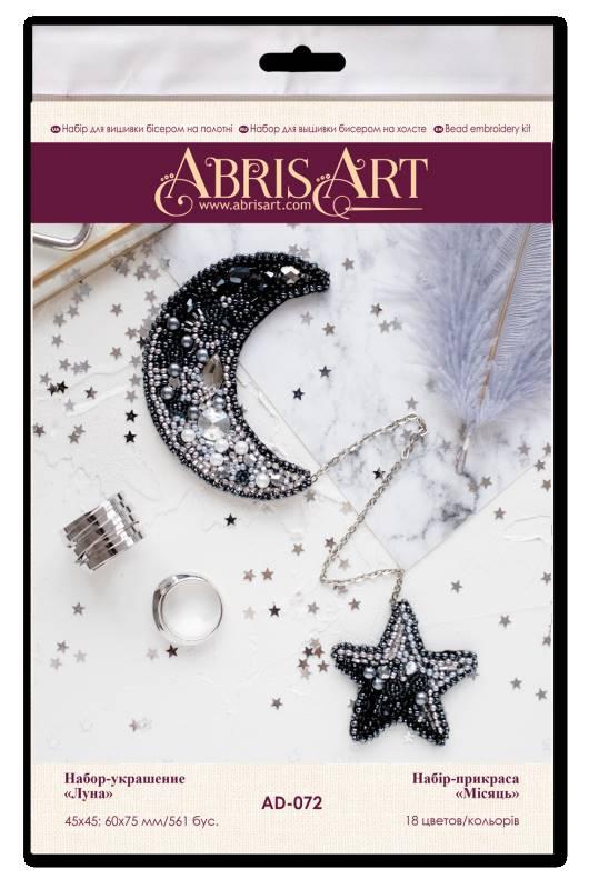 Buy DIY Jewelry making kit - Moon-AD-072_1