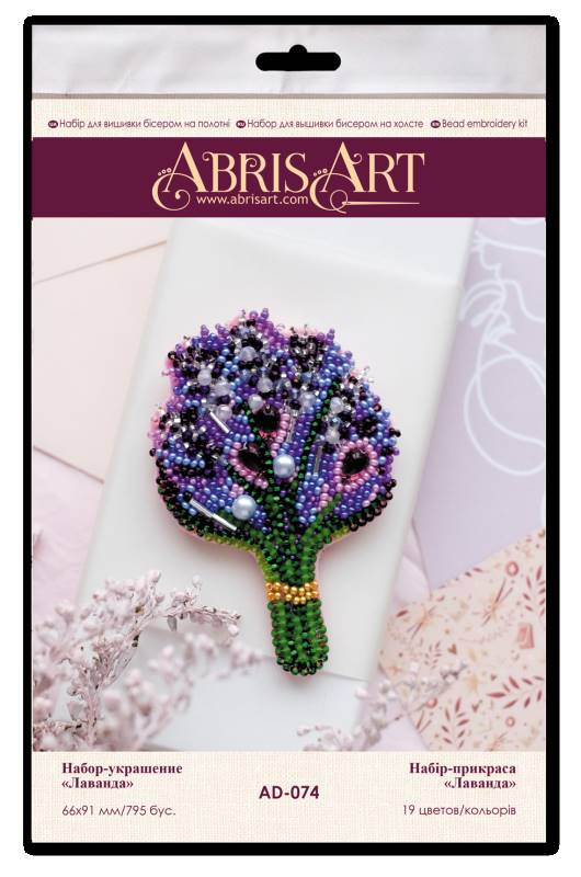 Buy DIY Jewelry making kit - Lavender-AD-074_1
