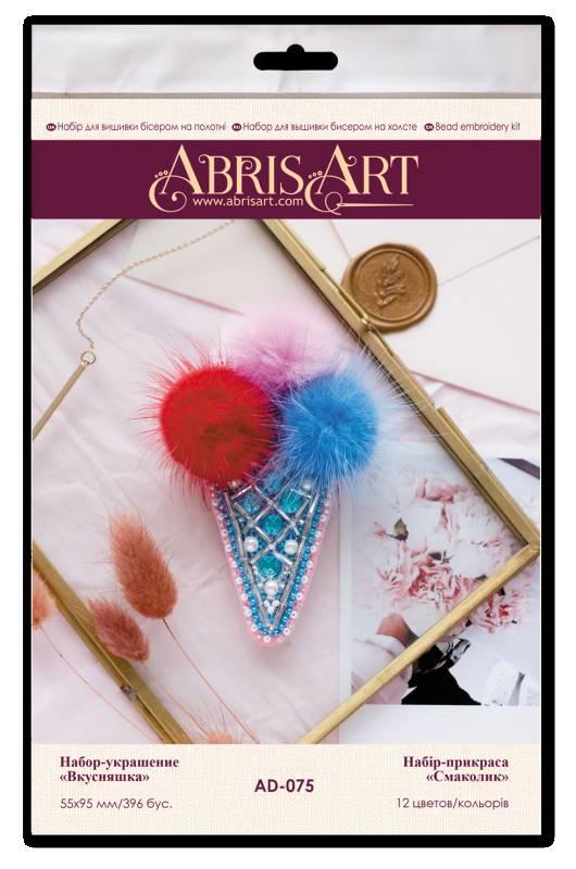 Buy DIY Jewelry making kit - Yummy-AD-075_1