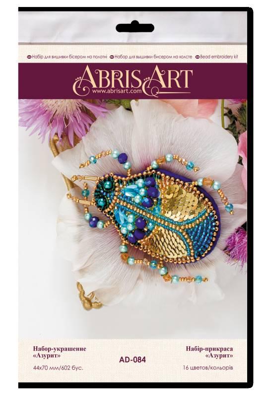 Buy DIY Jewelry making kit - Azurite-AD-084_1