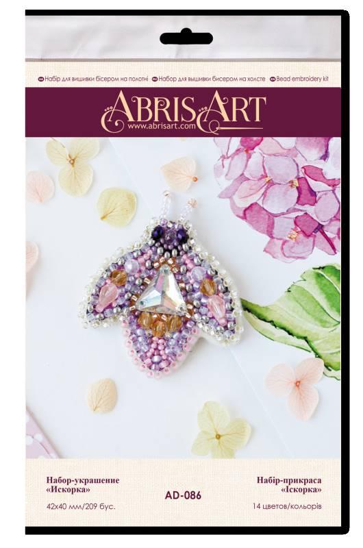 Buy DIY Jewelry making kit - Sparkle-AD-086_1