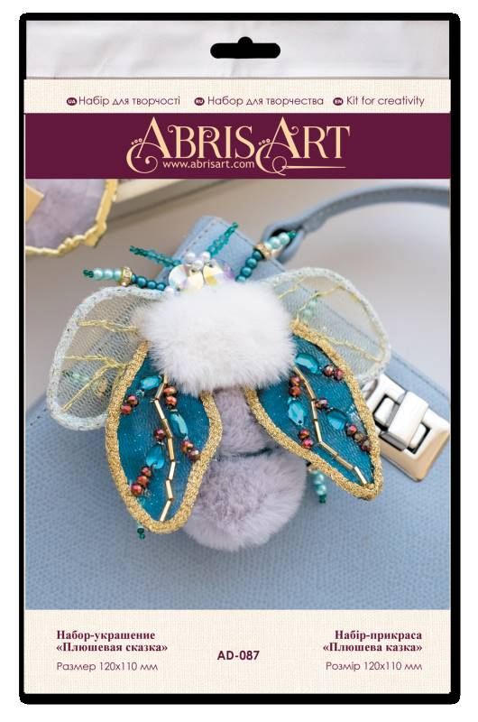 Buy DIY Jewelry making kit - Plush fairy tale-AD-087_1