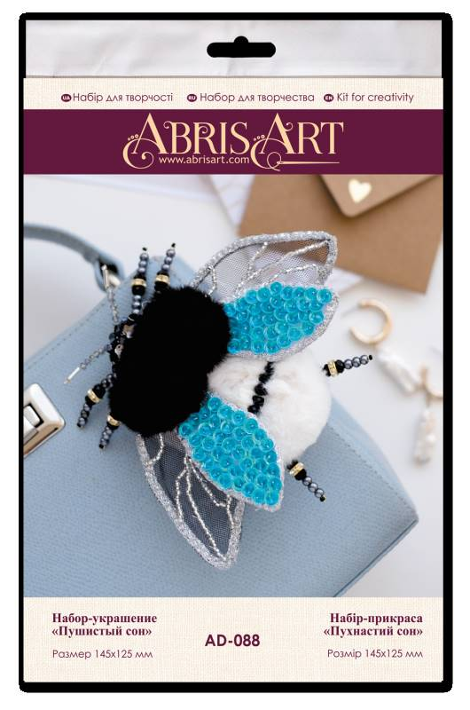 Buy DIY Jewelry making kit - Fluffy dream-AD-088_1