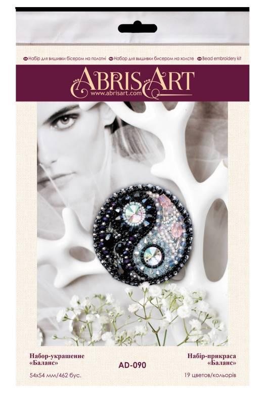Buy DIY Jewelry making kit - Balance-AD-090_1