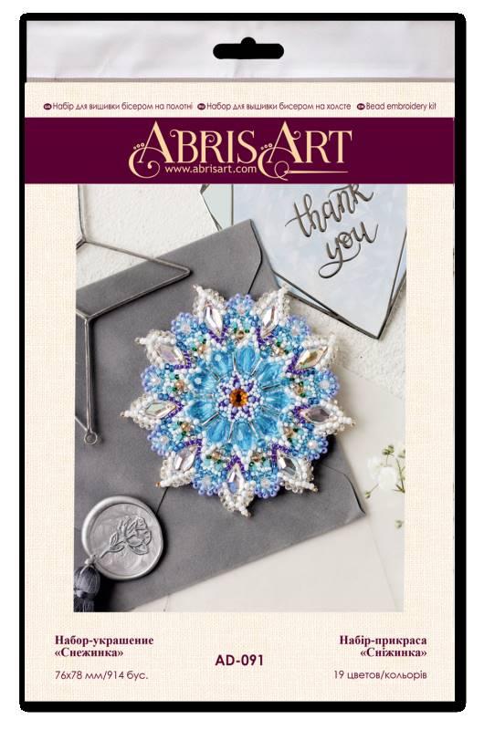 Buy DIY Jewelry making kit - Snowflake-AD-091_1