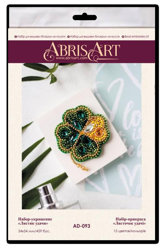 Buy DIY Jewelry making kit - Good luck leaf-AD-093_1