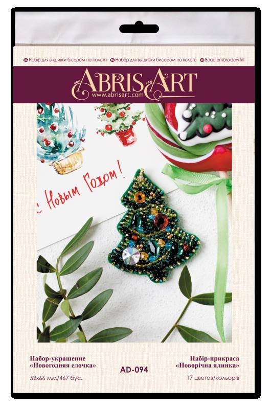 Buy DIY Jewelry making kit - Christmas tree-AD-094_1