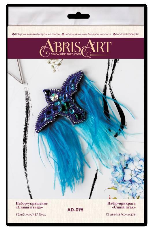 Buy DIY Jewelry making kit - Blue bird-AD-095_1