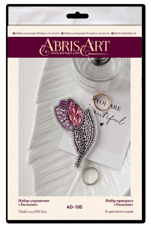 Buy DIY Jewelry making kit - Tulip-AD-100_1