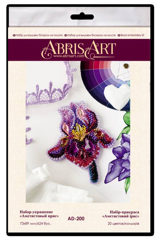 Buy DIY Jewelry making kit - Amethyst iris-AD-200_1