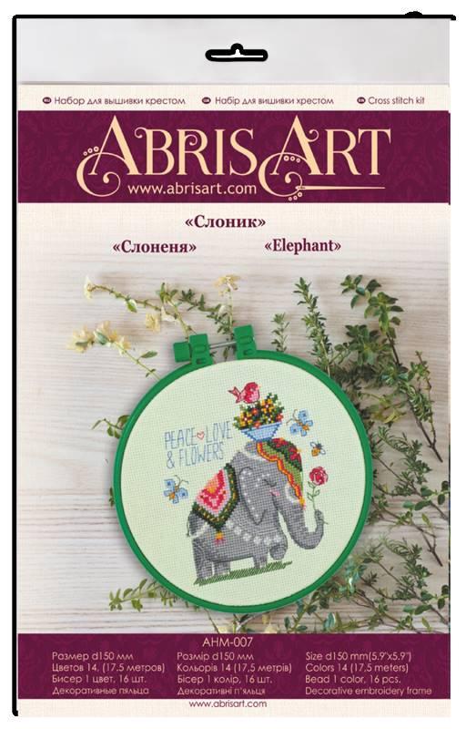 Buy Mini Cross stitch kit - Elephant-AHM-007_1