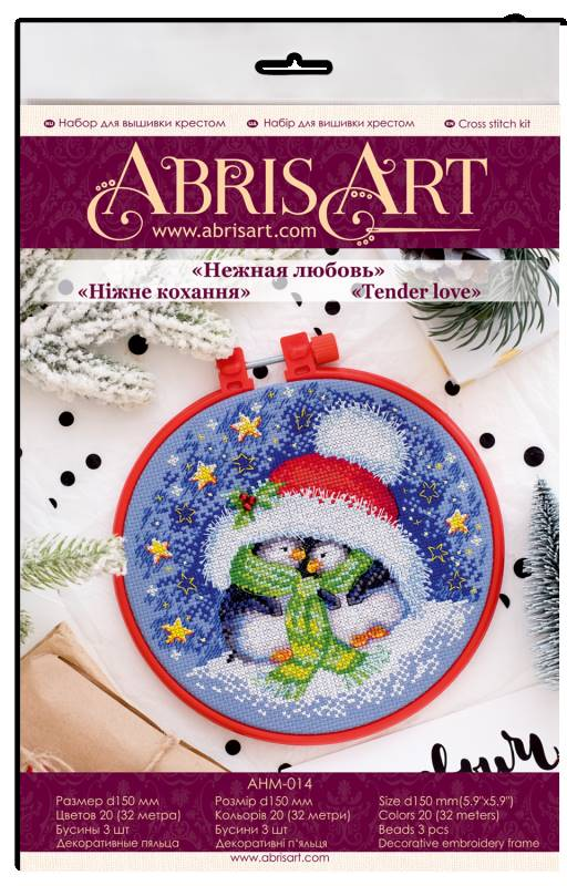 Buy Mini Cross stitch kit - Delicate feeling-AHM-014_1
