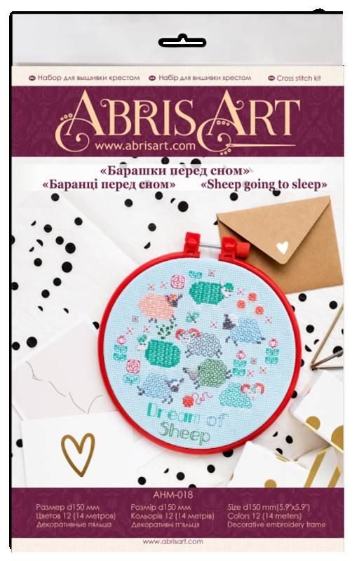 Buy Mini Cross stitch kit - Lambs before a dream-AHM-018_1
