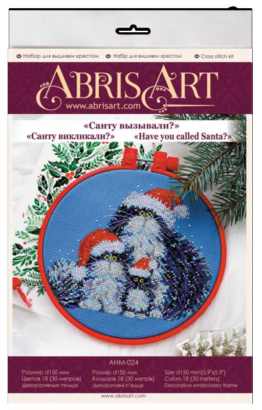 Buy Mini Cross stitch kit - Have you called Santa?-AHM-024_1
