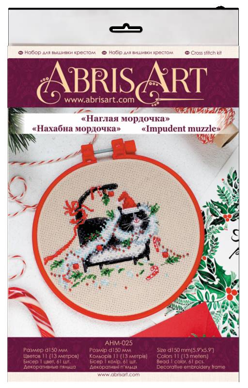 Buy Mini Cross stitch kit - Impudent muzzle-AHM-025_1