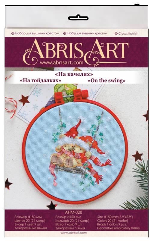 Buy Mini Cross stitch kit - On the swing-AHM-028_1