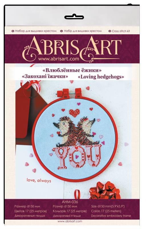 Buy Mini Cross stitch kit - Loving hedgehogs-AHM-036_1