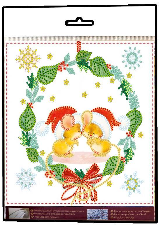 Buy Mini Bead embroidery kit - Kisses-AM-213_1