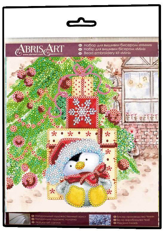 Buy Mini Bead embroidery kit - Under the Christmas tree-AM-222_1