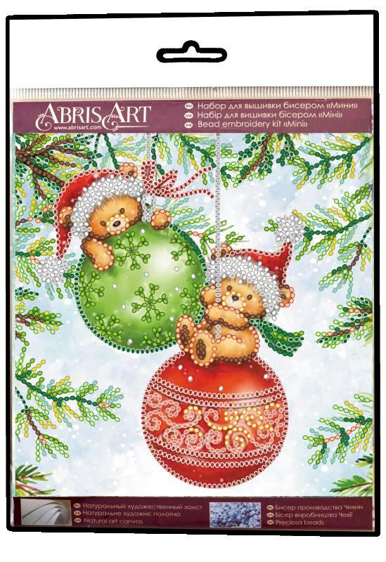 Buy Mini Bead embroidery kit - Lovely fun-AM-223_1