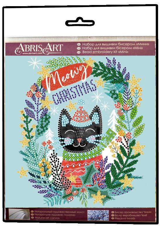 Buy Mini Bead embroidery kit - Meow Christmas-AM-224_1