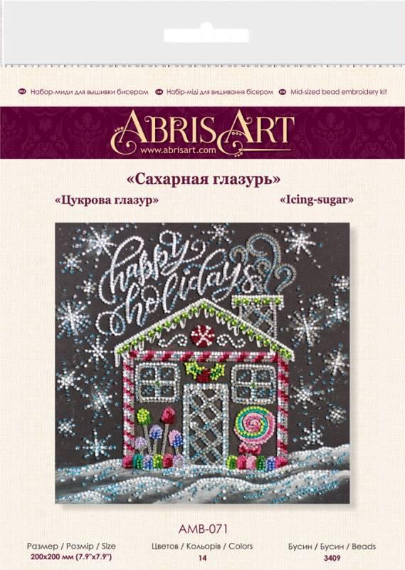 Buy Midi Bead embroidery kit - Sugar glaze-AMB-071_1