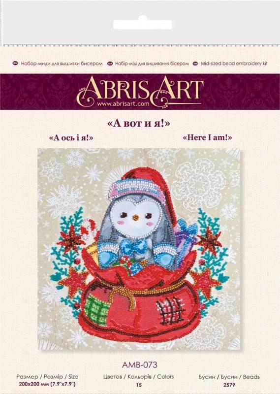 Buy Midi Bead embroidery kit - Here I am!-AMB-073_1