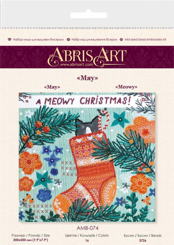 Buy Midi Bead embroidery kit - Meow-AMB-074_1